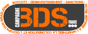 http://www.bdsfrance.org/wp-content/uploads/2015/09/logo-bds-new2.png