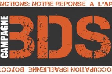 logo_bdsfrance