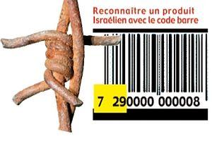Le code barre des produits israéliens
