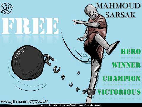 Accord de libération : Mahmoud Al-Sarsak arrête sa grève de la faim