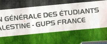 banniere_gups_2_949_150