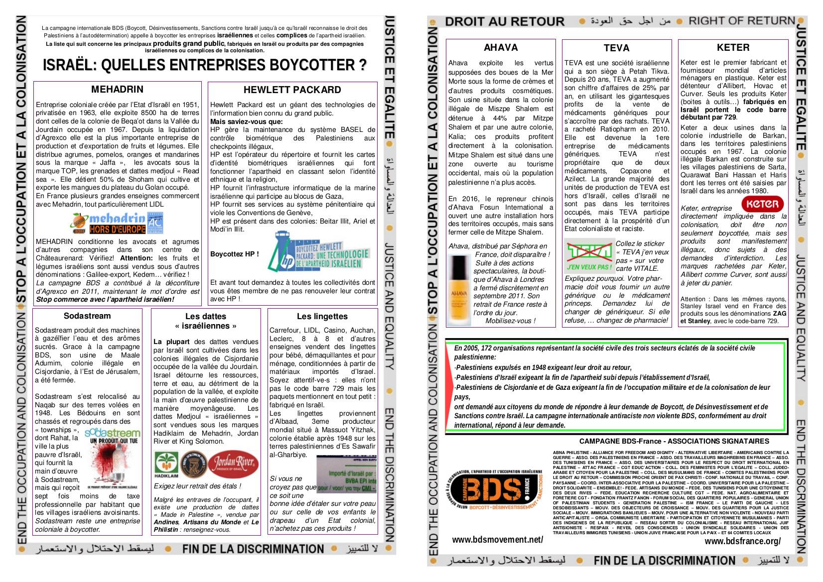 1db46c572cfb Téléchargez le tract recto-verso