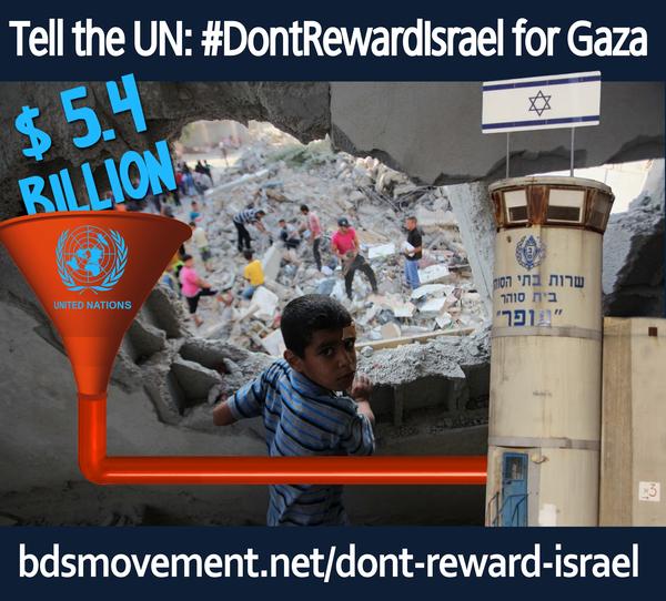 dont-reward-israel