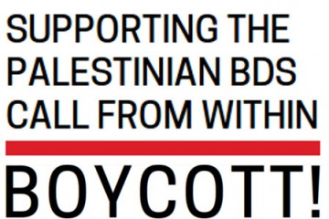 Boycott_from_whithin