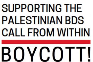 Boycott_from_whithin