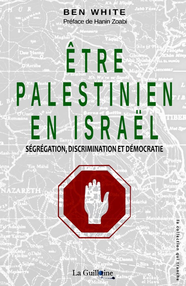 Etre_Palestinien_en_Isral