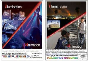 Illumination Animation